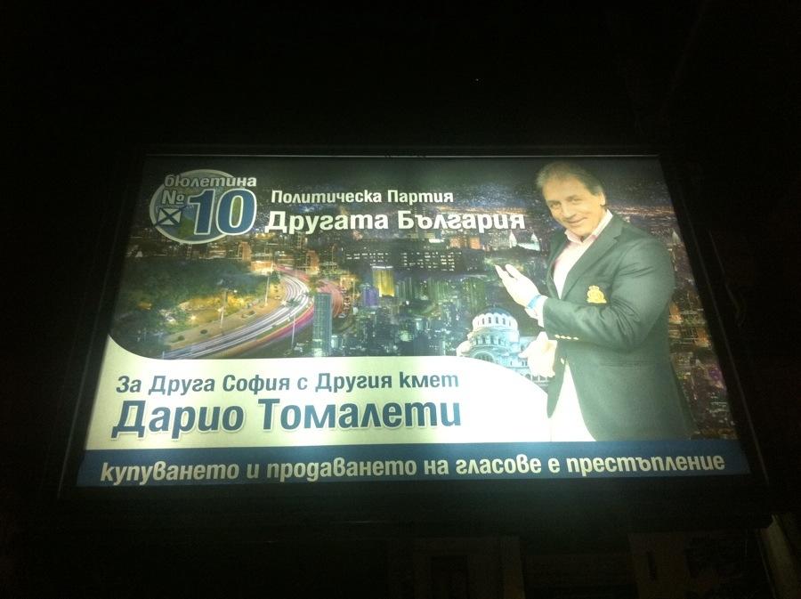 20111008-045613.jpg