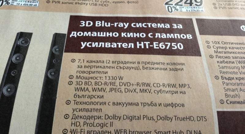 20121203-094940.jpg