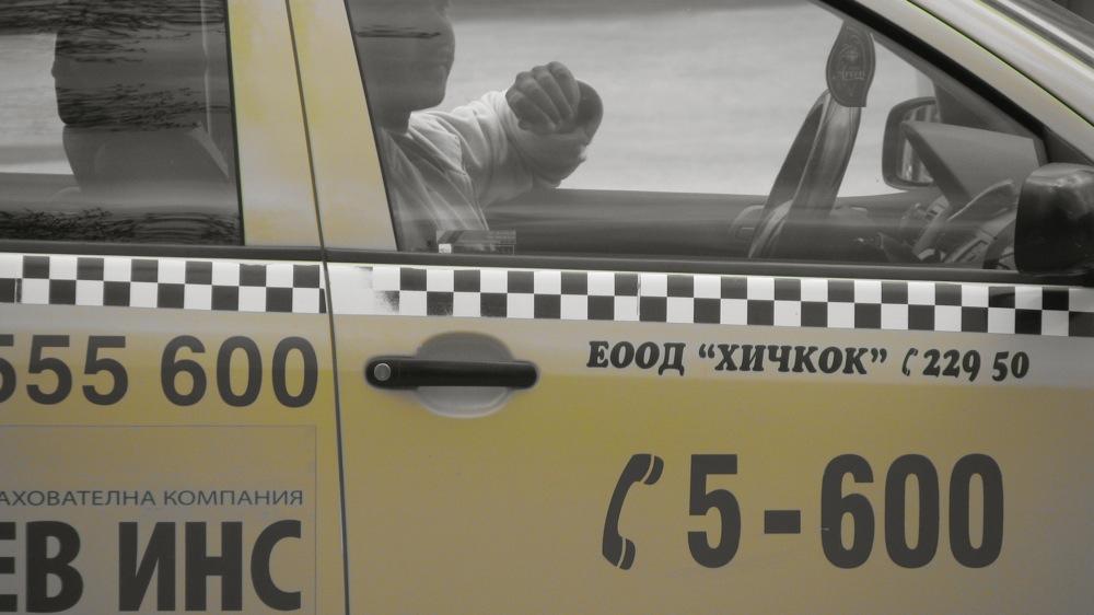 такси, велиград, хичкок, менте