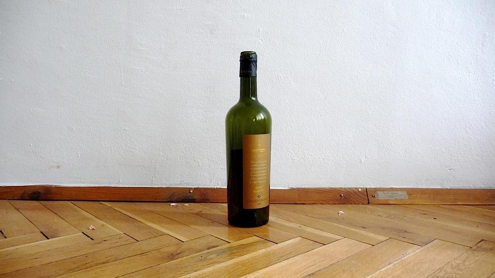 levent, reserve, chardonnay, bulgarian wine, българско вино, левент, резерве, шардоне