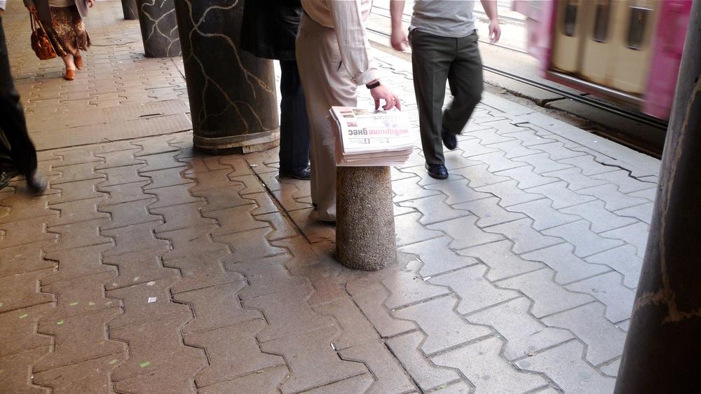 вестници софия, безплатен вестник, новините днес, трамвай, спирка, граф игнатиев