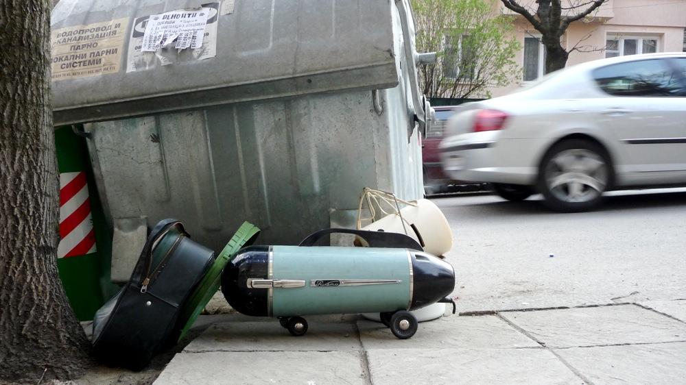 руска прахосмукачка ракета в София