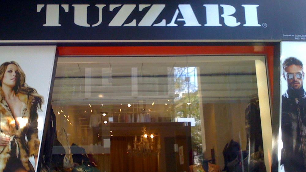 магазин софия дрехи мода тузари